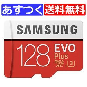 MicroSD 128GB マイクロSDカード UHS1(U3) Class10 SAMSUNG M...
