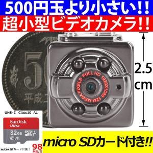 防犯カメラ ワイヤレス 監視カメラ 超小型 フ...の関連商品5