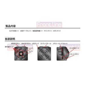 防犯カメラ 監視カメラ 小型カメラ フルHD SQ8 1080P micro SDカード対応 暗視 赤外線 動体検知 充電式 ウェアラブル 録画 日本語説明書付き 親指サイズ|hobby-joy|07