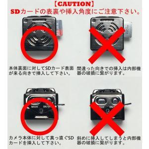 防犯カメラ 監視カメラ 小型カメラ フルHD SQ8 1080P micro SDカード対応 暗視 赤外線 動体検知 充電式 ウェアラブル 録画 日本語説明書付き 親指サイズ|hobby-joy|08