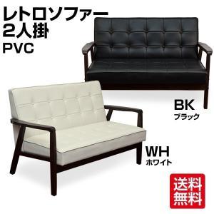 レトロソファー2P(ホワイト・白)AX-P114WH|hobby-life-japan
