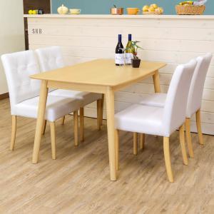 ダイニング5点セット Sirius(120x75cm)(テーブル・チェアー4脚)★セット価格★ AX-S120-S43x2-NA|hobby-life-japan
