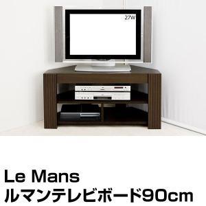 LE mans ルマンテレビボード(TVボード) CTV-90 hobby-life-japan