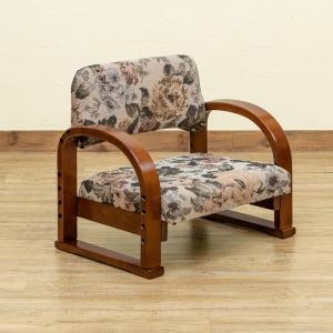 ラクラク座椅子 Fabric(花柄) CX-F01-FR|hobby-life-japan