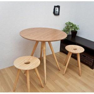 BAGEL TABLE & STOOL 3点セット(ナチュラル)SAK-MK-01-MK-02-NA-NA|hobby-life-japan