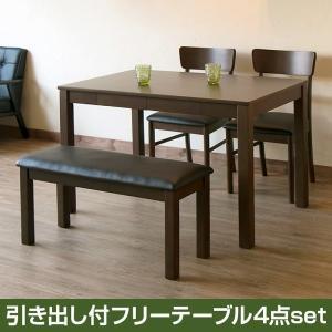 引出し付きフリーテーブル(110cm幅)4点セット(ブラウン色)★セット価格★ VGL-25-23-24-BR|hobby-life-japan
