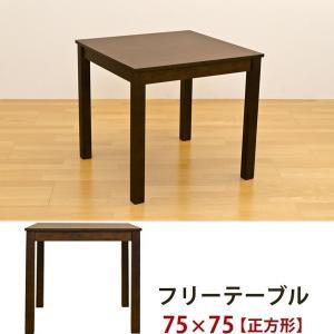 フリーテーブル75×75(ダークブラウン) VTM-75DBR|hobby-life-japan