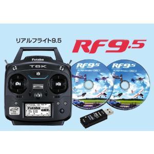 リアルフライト9.5 ソフト+フタバ6K送信機単品+WSC-1(日本語取扱説明書(全78ページ)付 hobby-road