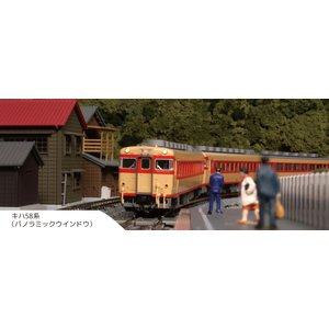 KATO ★10-1600 「 キハ58系(パノラミックウインドウ) 4両セット    」 |hobby-road