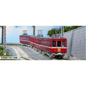 KATO ★ 10-1625 「 京急電鉄230形 大師線 4両セット    」 |hobby-road