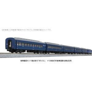 KATO ★10-1670 「 客車編成セット 寝台急行「きたぐに」(8両)   」 KATO|hobby-road