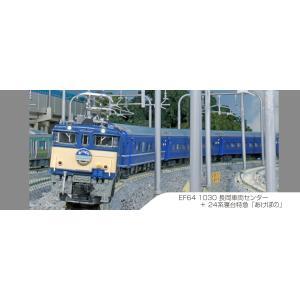 ★KATO 10-822 「 24系寝台特急「あけぼの」 6両基本セット    」 KATO