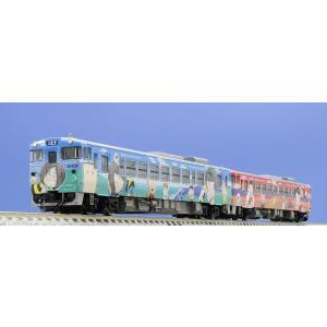 ★98054「 JR キハ40-2000形ディーゼルカー(鬼太郎列車・ねこ娘列車)セット 」 TOM...