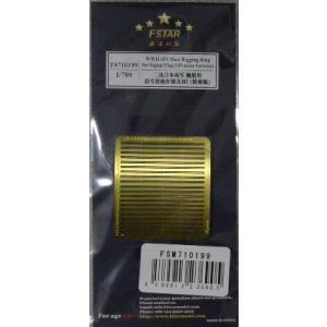 ファイブスターモデル FS710199 1/700 日本海軍 信号旗リギング用リング|hobby-road