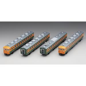 HO-9049 【HOゲージ】 「   国鉄 153系急行電車(冷改車・高運転台) 4両基本セット  」 TOMIX|hobby-road