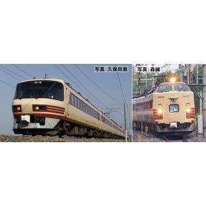TOMIX ★HO-9059 【HOゲージ】 「 JR 485・489系特急電車(雷鳥)基本セット  」 |hobby-road