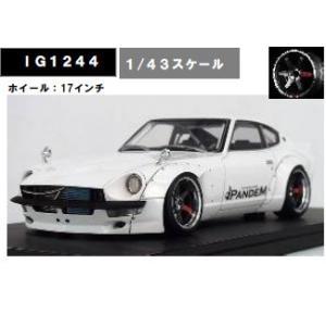 イグニッションモデル  IG1244  PANDEM S30 Z ホワイト hobby-road