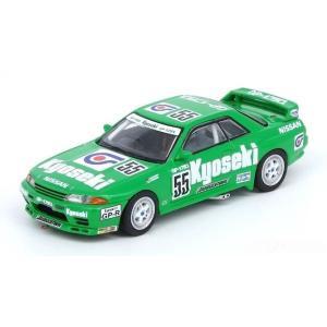 スカイライン GT-R (R32) JTC 1992 `Kyoseki` #55|hobby-road