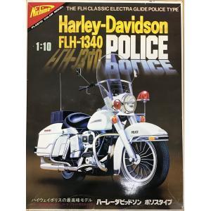【中古品】ニチモ 1/10 ハーレーダビットソン ポリスタイプ|hobby-road
