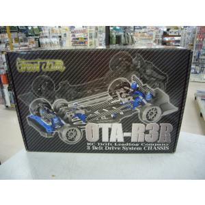 【在庫処分!】★SJKT011 「 OTA-R3R ドリフトキット 」 ストリートジャム|hobby-road