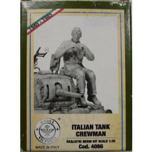 モデルビクトリア 4086 1/35 WWIIイタリア戦車兵|hobby-road