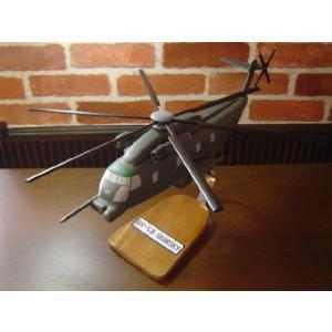 1/72  CH-53 SUPER STALLION (シコルスキー/米国海兵隊塗装) 模型飛行機 軍用機(輸送機) ソリッドモデル hobby-shop-ks