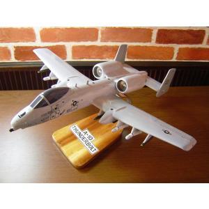 1/36  A−10 THUNDERBOLT(フェアチャイルド) 模型飛行機 戦闘爆撃機 ソリッドモデル  hobby-shop-ks