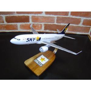 【頑張れ!スカイマーク!!】 1/100  B737-800 SKYMARK (BC)  JA737Q  スカイマーク エアラインズ ソリッドモデル 木製模型|hobby-shop-ks