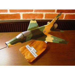 1/32 F−100 SUPER SABRE(ノースアメリカン) 模型飛行機 戦闘機 ソリッドモデル hobby-shop-ks