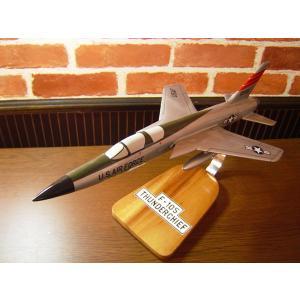 1/42 F−105 THUNDER CHIEF(リパブリック) 模型飛行機 戦闘機 ソリッドモデル hobby-shop-ks