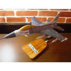 1/34  F−16 FIGHTING FALCON(ジェネラル・ダイナミクス) 模型飛行機 戦闘機 ソリッドモデル  hobby-shop-ks