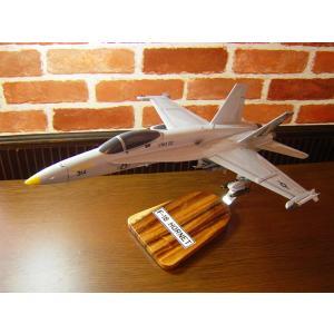 1/40  F−18 HORNET(マグダネル・ダグラス) 模型飛行機 戦闘機 ソリッドモデル hobby-shop-ks
