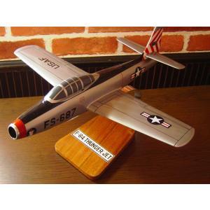 1/32 F−84 THUNDER JET(リパブリック) 模型飛行機 戦闘機 ソリッドモデル hobby-shop-ks