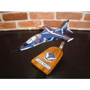 【再入荷しました!】 1/48  (三菱)T−2 BLUE INPULSE 模型飛行機 高等練習機 ソリッドモデル hobby-shop-ks