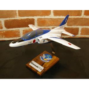 【1機のみ再入荷しました!!】 1/36  T−4 ブルーインパルス(川崎) 模型飛行機 中等練習機 ソリッドモデル|hobby-shop-ks