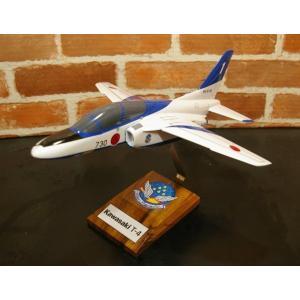 【1機のみ再入荷しました!!】 1/36  T−4 ブルーインパルス(川崎) 模型飛行機 中等練習機 ソリッドモデル hobby-shop-ks