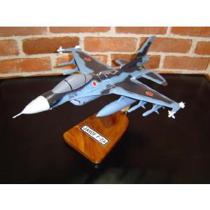 【1機のみ再入荷しました!!】 1/36  JASDF  F-2A (三菱) 支援戦闘機  模型飛行機 戦闘機 ソリッドモデル 木製模型 hobby-shop-ks