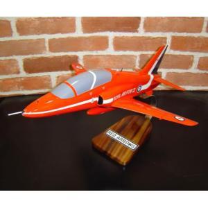 【新入荷しました!!】 1/24  BAe HAWK T-1 RED ARROWS (BAe) レッドアローズ 模型飛行機 中等練習機 ソリッドモデル hobby-shop-ks