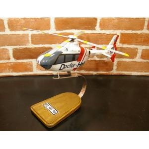 【1機のみ入荷しました!】 1/28  EC135P2 (ユーロコプター) ドクターヘリ 模型飛行機 救命救急ヘリ ソリッドモデル|hobby-shop-ks