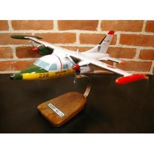 【オーダーメイド承り中】 1/24  JASDF  MU-2A (三菱) 救難捜索機  模型飛行機 ソリッドモデル 木製模型|hobby-shop-ks