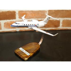 【1機のみ入荷しました!!】 1/100  航空自衛隊  U-4 (ガルフストリーム) 多用途支援機  模型飛行機 ソリッドモデル 木製航空機模型|hobby-shop-ks