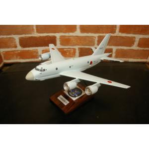 【オーダーメイド承り中】 1/100  JMSDF  P-1 (川崎) 対潜哨戒機  模型飛行機 ソリッドモデル 木製模型|hobby-shop-ks