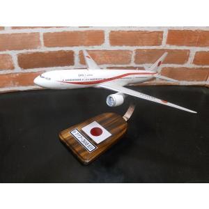 【オーダーメイド承り中!!】    1/175  B777-300ER  次期日本国政府専用機  (ボーイング) 模型飛行機 旅客機 ソリッドモデル|hobby-shop-ks