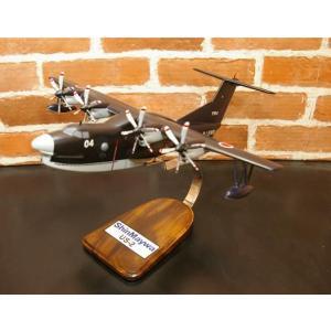 【オーダーメイド承り中!!】 1/85  US-2 (新明和) 海上自衛隊救難飛行艇 ソリッドモデル 木製模型|hobby-shop-ks
