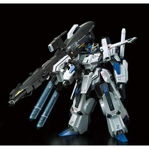 MG 1/100 ガンダムベース限定 FAZZ Ver.Ka チタニウムフィニッシュ マスターグレード バージョンカトキ|hobby-shoppine