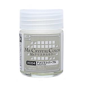 Mr.クリスタルカラー XC04 アメジストパープル hobby-shoppine