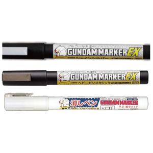 ガンダムマーカーEX 3本セット (シャインシルバー,ヘビーガンメタリック,消しペン) hobby-shoppine