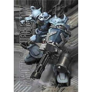 機動戦士ガンダム MG グフカスタム(99-187)やのまん  99スモールピース|hobby-zone-ol