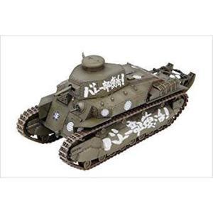1/35 ガールズ&パンツァー 八九式中戦車甲型 フジミ|hobby-zone-ol