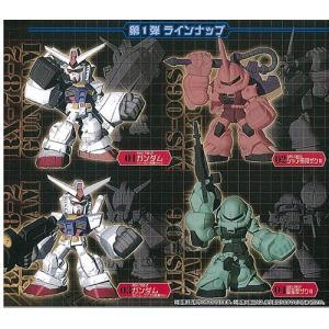機動戦士ガンダム GUNDAM EXPAND 01 限定ver 1BOX(9個入り) バンダイ|hobby-zone-ol